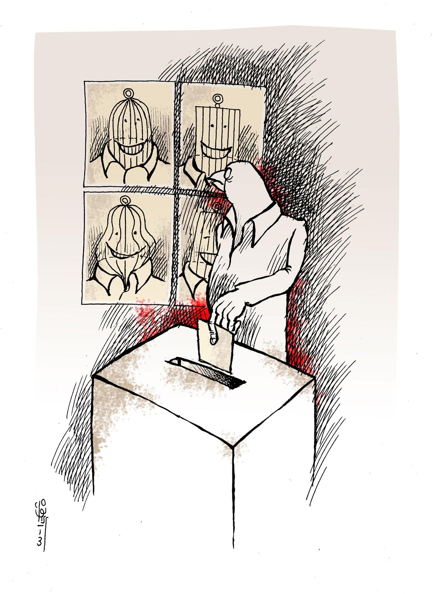 Iranian-Free-elections