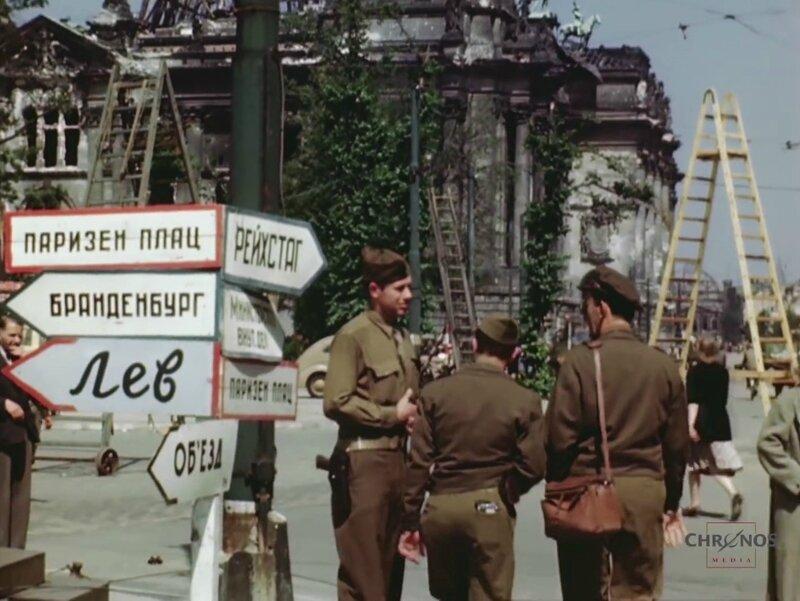 Berlin juillet 45 (2)