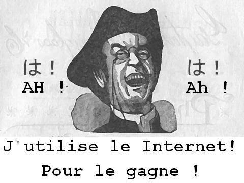 internette