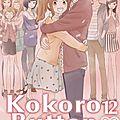 Typhon manga #103