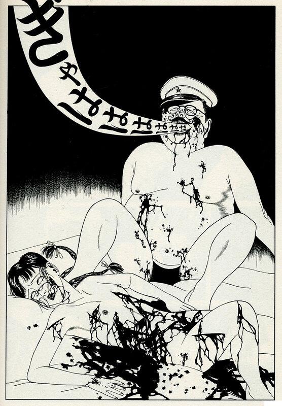Canalblog Manga Suehiro Maruo014