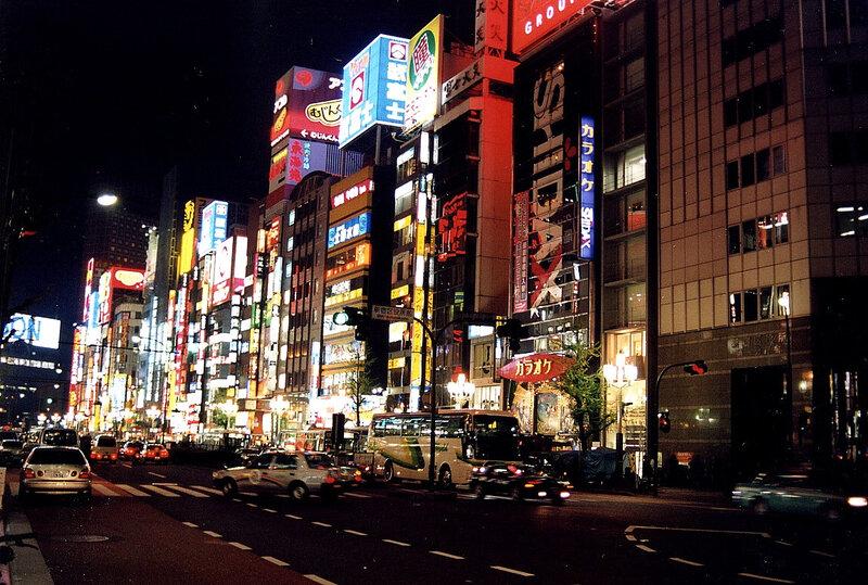 CanalBlog Tokyo 2004 Shinjuku By Night10