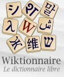 wikitionnaire