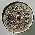 Mirror featuring dading coins, c. 1178-1234, china, jin dynasty (1115-1234)