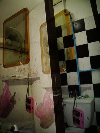 ma_salle_de_bain