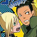 [manga doujinshi] naruto doujinshi : ino & shikamaru