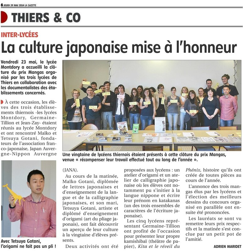 Article Gazette 28052014 Montdory Lycee Thiers