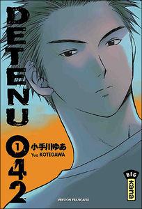 D_tentu_042___Yua_KOTEGAWA__manga_