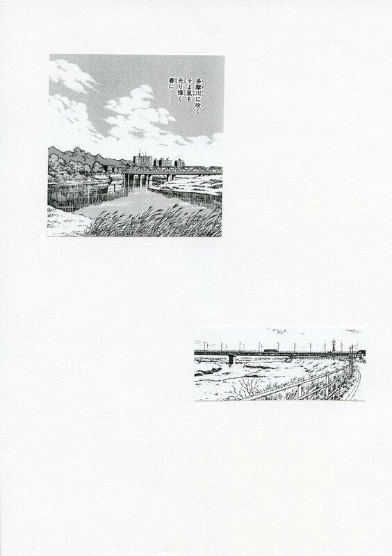 Canalblog Manga Rues028