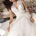 Inventaire des sites de 2012 robe la plus populaire