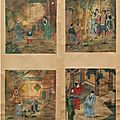 A pair of scroll paintings with mythological scenes, china, 18th-19th cent. (qing dynasty 1644-1911)