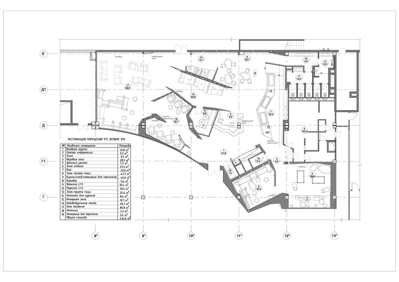 VIP_First_Floor_Plan