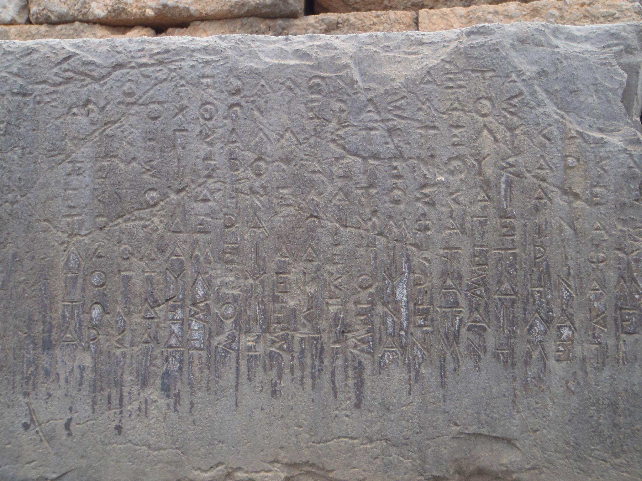 grèce delphes chaque pierre du site est un livre ouvert