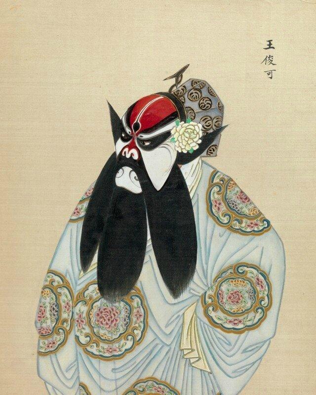 costume-maquillage-opera-chinois-24-640x800