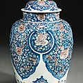 A Rare Underglaze-Blue And Copper-Red Vase And Cover. Qing Dynasty, Kangxi Period