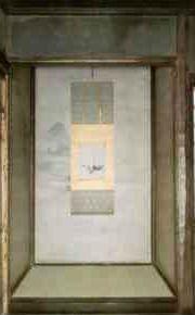 6 kakis mural