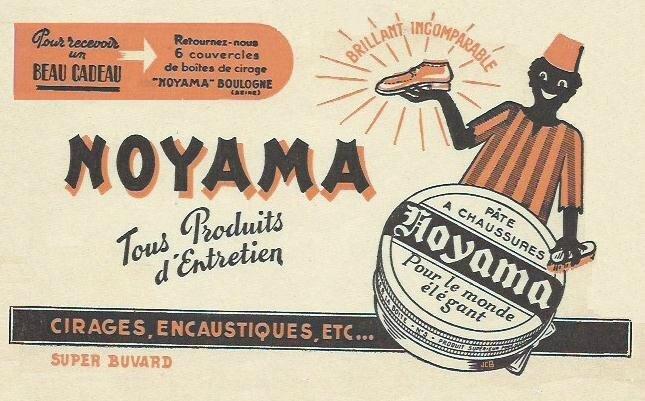 noyama