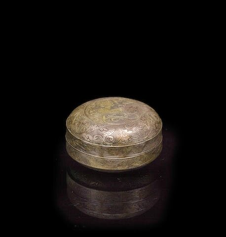 A silver circular box and cover, Tang dynasty