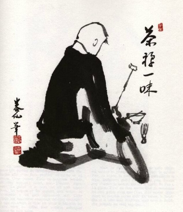 Le thé, calligraphie de maître Deshimaru
