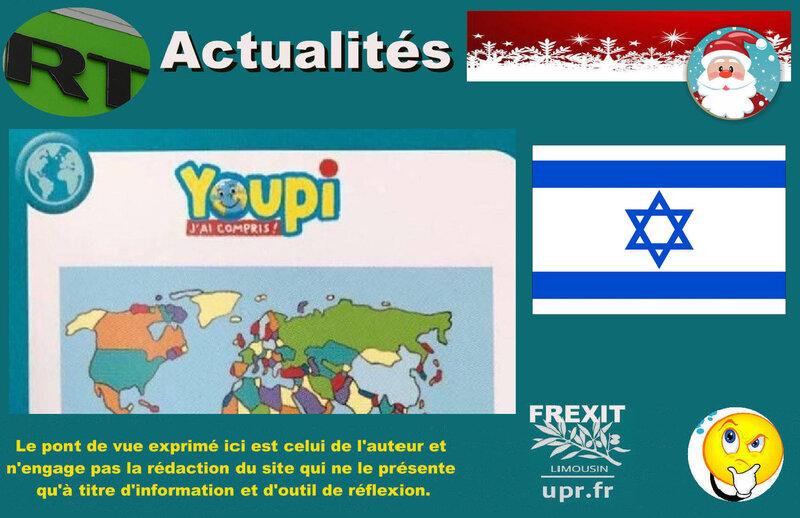 ACT YOUPI ISRAEL