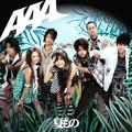 AAA Natsu mono Summer Things Ver