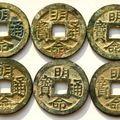 Annam (1820-1840) minh mang thong bao