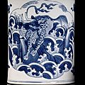 A good blue and white qilin and landscape porcelain brushpot, China, Kangxi period