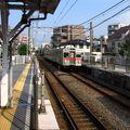 Tôkyû 7700 since 1987, Yaguchi no Watashi eki