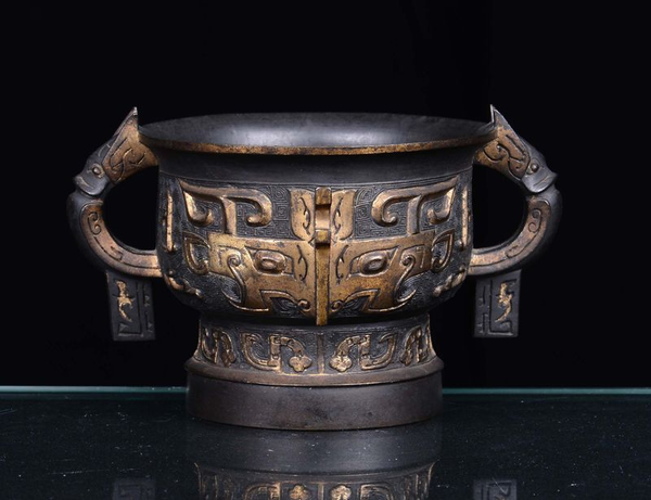 -partially-gilt-bronze-censer-or-gui-1368186734717091