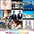 Diffusion du a-nation'13 en octobre