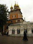 J8_PM_Serguiev_Possad_ex_Zagorsk__92_