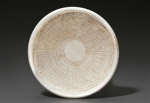 An unusual Xingyao 'Grater' bowl, China, Tang dynasty (AD 618-907)