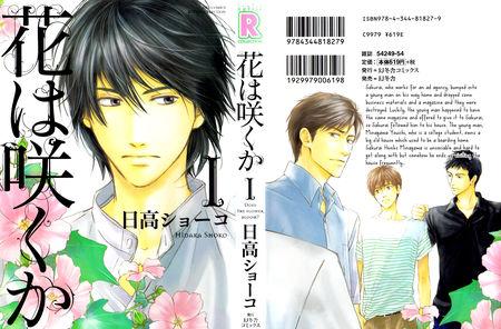 _Hana_wa_Sakuka_ch1_cover