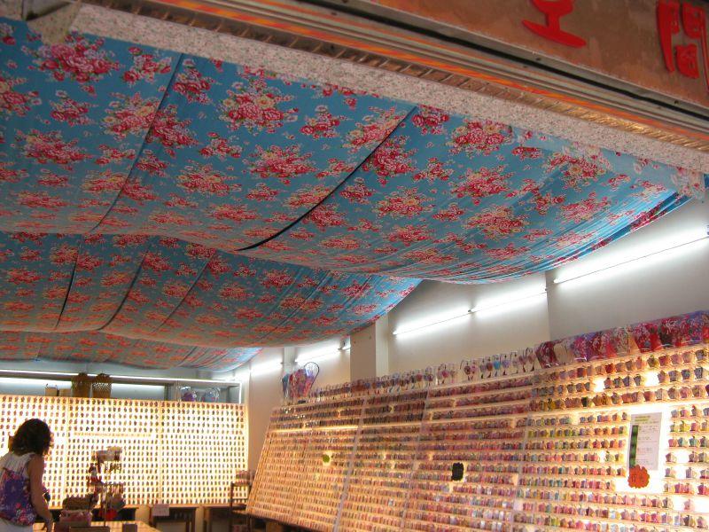D co panneau japonais castorama fort de france 26 panneau solaire thermique panneau - Piscine tubulaire castorama fort de france ...