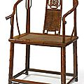 A rare and exceptional huanghuali bamboo-style horseshoe-back armchair (quanyi), 17th-18th century