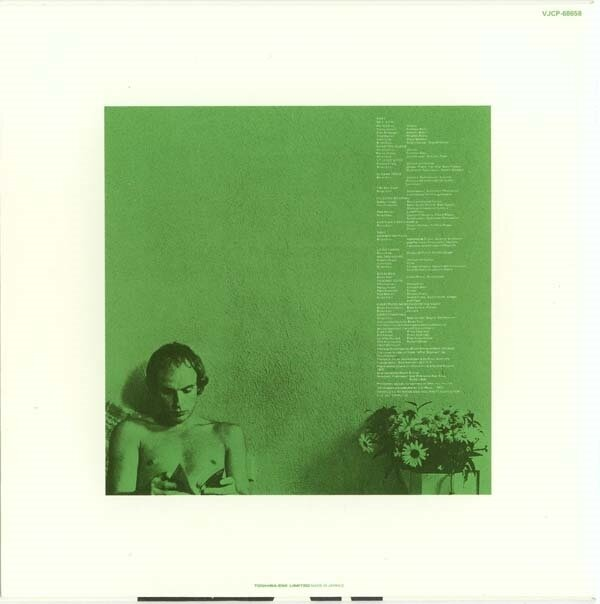 brian-eno-another-green-world-back-cover