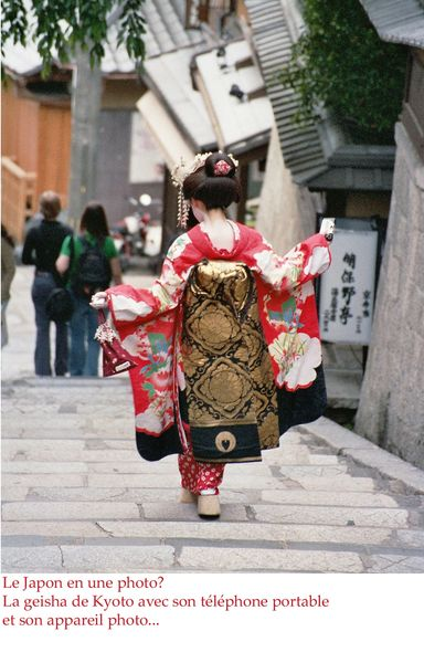 geisha_telportable