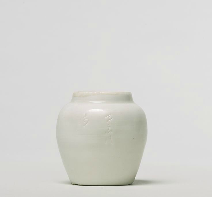 A small inscribed Dehua jar, 17th century