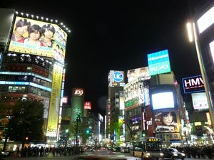 Canalblog_Tokyo03_03_Avril_2010_Samedi_027