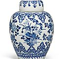 A blue and white 'floral' jar and cover, qing dynasty, kangxi period