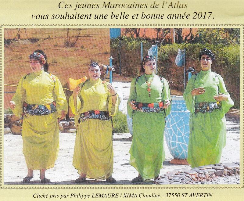 salam-marrakech-mai 2017-verso 2