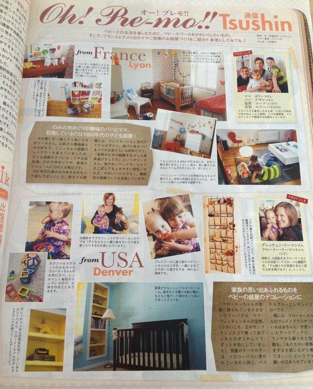 Magazine japonais Premo-article