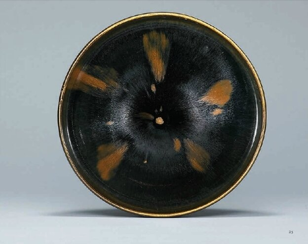 A Cizhou russet-splashed black-glazed bowl, Northern Song-Jin Dynasty (960-1234) (2)