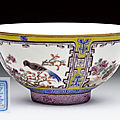 An important yellow-grounded porcelain bowl marked qianlong. qing dynasty (1644-1911)