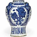 A blue and white jar, late ming dynasty, 17th century