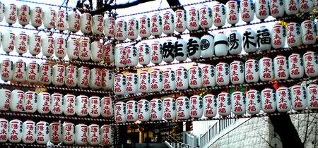 Lamps_Waseda