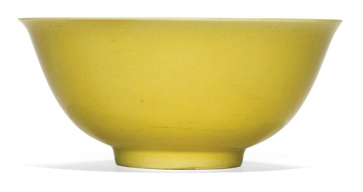 A yellow-glazed bowl, Hongzhi mark and period (1488-1505)