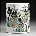 A 'famille-verte' cylindrical brushpot, qing dynasty, kangxi period (1662-1722)