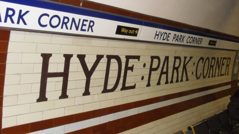London Underground : Station Hyde Park Corner
