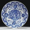 A blue and white iznik pottery dish, ottoman turkey, circa 1560
